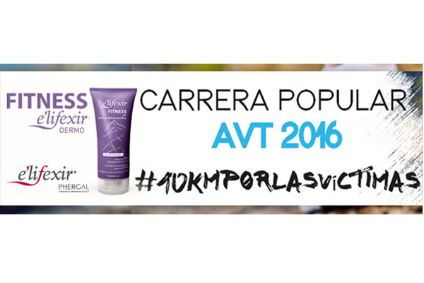 E'LIFEXIR EN LA CARRERA POPULAR AVT 2016